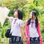 走れ! Bicycle Type-C (Single)详情