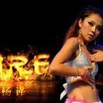 Fire(单曲)详情