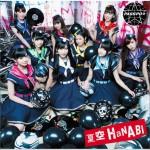 夏空HANABI (Single)详情