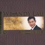 我们的刘德华 Greatest Hits 2012 (粤语版)详情