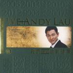 我们的刘德华 Greatest Hits 2012 (国语版)