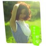曼青春(EP)详情