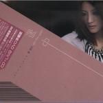 黄美珍 - 途中 珍藏版 (Live DVD)详情