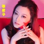 朋友一生最难得(EP)详情