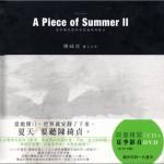 A Piece of Summer II 夏季练习曲世界巡回现场录音详情