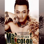Mr.color(单曲)详情