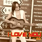 I LOVE YOU(EP)详情