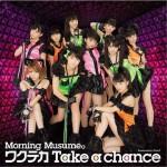 ワクテカ TAKE A CHANCE (Single)详情