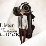 Listen to Clock 听克拉克说详情