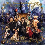 HALLOWEEN JUNKY ORCHESTRA - HALLOWEEN PARTY(Single)