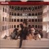 Zaide - Der Schauspieldirektor - Mozart Disc 1
