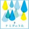 日本群星 あなたに逢いたくて 2004 松田 聖子 试听