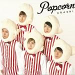 Popcorn详情