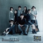 Goose house Phrase #04 Beautiful Life详情