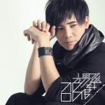 大男孩(EP)详情