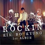 1辑 - Rockin'详情