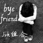 Bye friend(单曲)详情