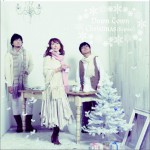 Down Town Christmas( Reprise) (Single)详情