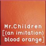 (an imitation) blood orange详情