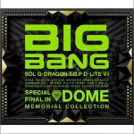 SPECIAL FINAL IN DOME MEMORIAL COLLECTION详情