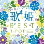 歌姫~BESTJ-POP 2nd Stage~ DISC2