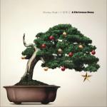 A Christmas Song (Single)详情