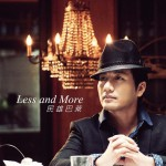 Less And More详情