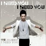 I Need You(单曲)详情