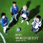 WORLD QUEST / ポコポンペコーリャ 通常盤 (Single)详情
