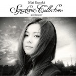 Mai Kuraki Symphonic Collection in Moscow详情