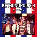 KETSUNOPOLIS 8详情