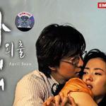 外出电影原声带(台湾限量纪念版)详情