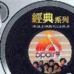 6Pair半(Sony/BMG经典系列)详情