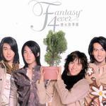 Fantasy 4ever烟火的季节详情