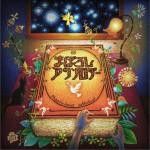 まぼろしアンソロジー (Single)详情