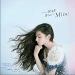 What's Mine详情