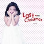 Last Xmas(单曲)详情