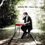 melody life (Single)详情