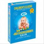 阿尔法全能全脑音乐:儿童古典 CD2 美乐进餐详情