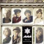 Miss you / ほほえみの咲く場所 (Single)详情