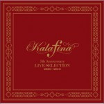 Kalafina 5th Anniversary LIVE SELECTION 2009-2012详情