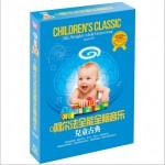 阿尔法全能全脑音乐:儿童古典 CD8 甜蜜摇篮
