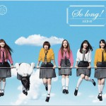 So long ! TYPE-K (Single)详情