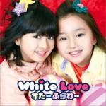 White Love (Single)详情