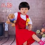 儿歌style(EP)详情