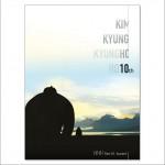 10辑 - 共存 - Part 01 -Sunset详情