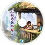 仙剑奇侠传5前传 原声大碟 (Chinese Paladin 5 Plus OST)详情