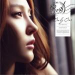 Only One 日文版 (Single)详情