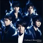 Calling / Breathless (Single)详情