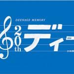 DEENAGE MEMORY详情